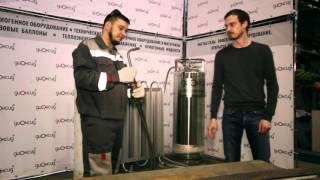 Криоцилиндры (газификаторы малого объёма)