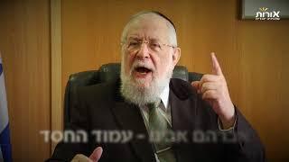 ערוץ אורות - הרב ישראל לאו -פרשת וירא - למה ביקש אברהם לעצור את חורבן סדום?
