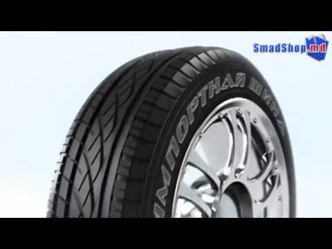 Диски и Шины, купить шины Киев, интернет магазин шины
