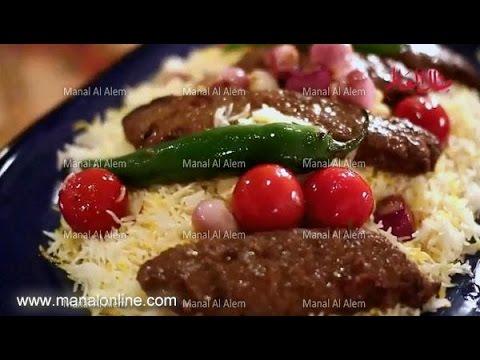 كباب اللحم مع الأرز بالزعفران - مطبخ منال العالم