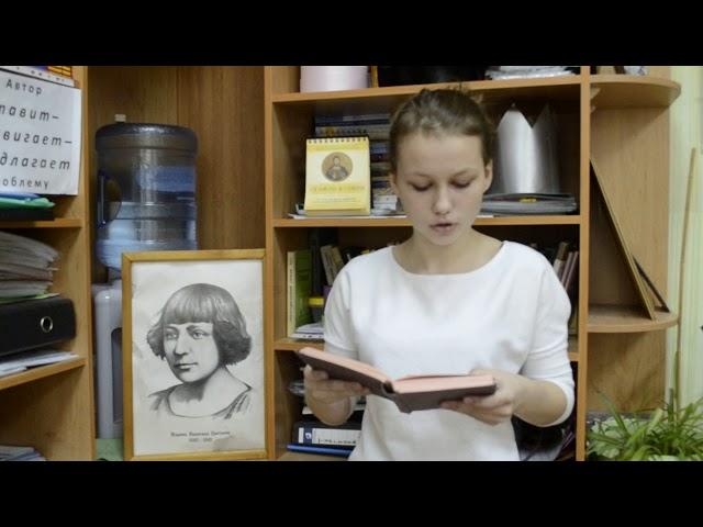Изображение предпросмотра прочтения – КристинаМихайлова читает произведение «Имя твоё - птица в руке» М.И.Цветаевой