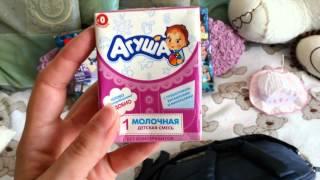 видео В детском мире «Кенгуру»! - Замаева Асият Хазреталиевна