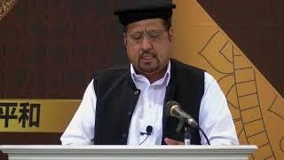 Tilawat Hafiz Sb