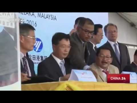 M'sia  China ties Malacca port development
