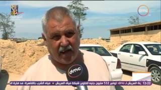 الأخبار - أهالي العريش يؤكدون لـdmc : دعمهم لإقامة المشروعات التنموية الجديدة كسبيل لمواجهة الإرهاب