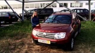 Подержанные автомобили - Renault Duster 2011г.