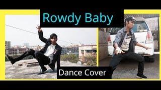 Maari 2 - Rowdy Baby Dance Video | Dhanush, Sai Pallavi | Dance Choreography | Dance Cover 2019