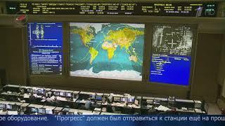 К Международной космической станции причалил российский грузовик «Прогресс»