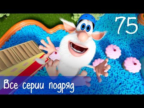 Буба - Все серии подряд - 75 - Мультфильм для детей