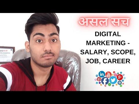 असल सच - Digital Marketing Salary, Scope, Job, Career