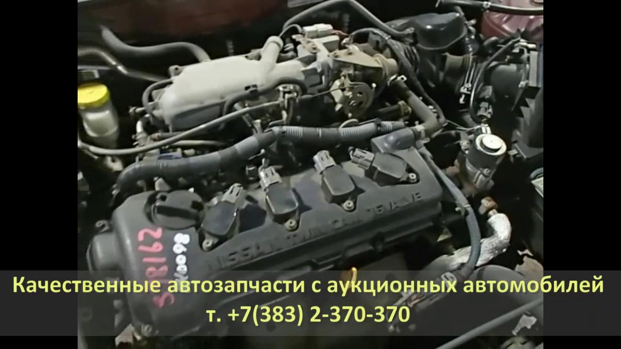 На сайте авто. Ру всегда можно купить ниссан блюбёрд силфи недорого. Невысокая стоимость автомобиля nissan bluebird sylphy на авто. Ру.