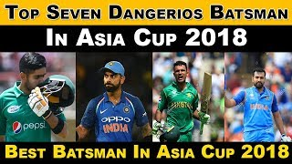 Asia Cup 2018 | Top 7 Dangerous Batsman Who Can Score Most Run In Asia Cup 2018 | Fakhar , Kohli