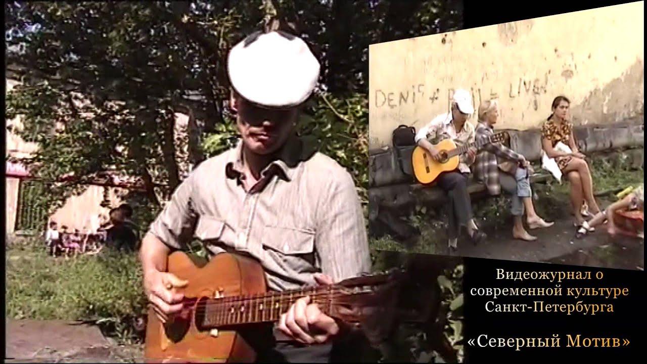 Песня-поспели вишни в саду у дяди вани