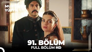 Video Muhteşem Yüzyıl 91. Bölüm  (HD) download MP3, 3GP, MP4, WEBM, AVI, FLV November 2017