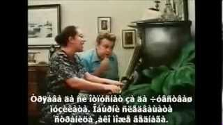 Hot Bubblegum (Lemon Popsicle 3) - debeli i učiteljica klavira