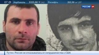 В Калмыкии ликвидированы подозреваемые в убийстве полицейского в Москве