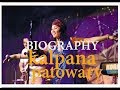 Kalpana Patowary Biography 2017
