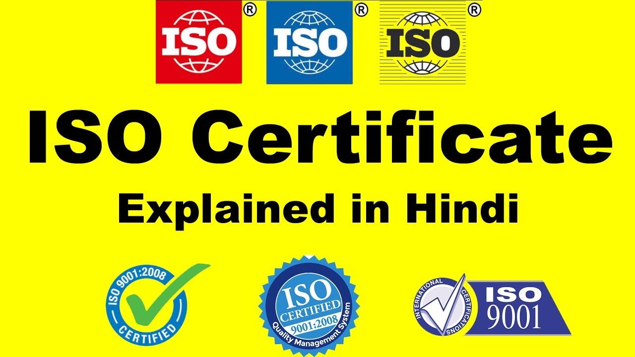 Iso Certification In India Explanation In Hindi Youtube