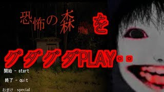 Twitter→https://twitter.com/asufaruto0505 はいどうも!ゆっくりアス...