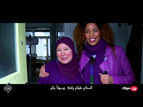Arabic Report of Hind Hakki by RNW (Ladies on the Move)