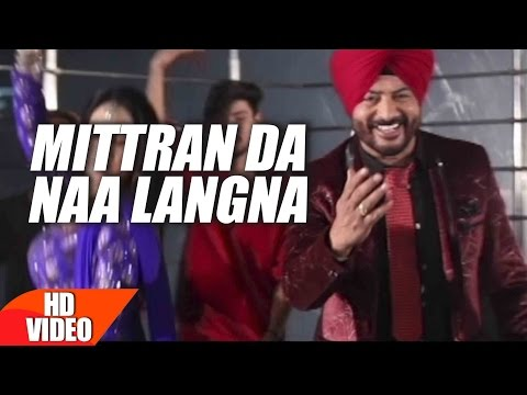 Mittran Da Naa Langna (Full Video Song)  | Surinder Laddi | Latest Punjabi Song 2017 | Speed Records