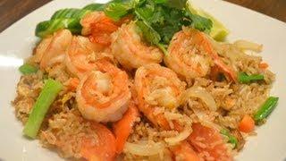 How To Make Thai Shrimp Fried Rice  ข้าวผัดกุ้งแสนอร่อย الجمبري الأرز المقلي