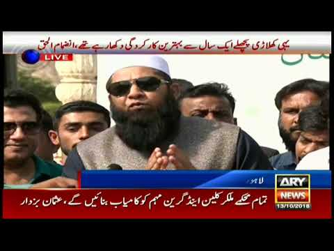 Pakistan will perform better in upcoming matches Inzamam ul Haq