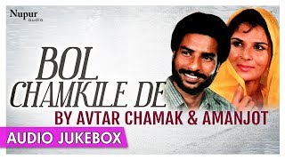 Bol Chamkile De | Punjabi Top Songs | Avtar Chamak, Amanjot | Best Collection Ever