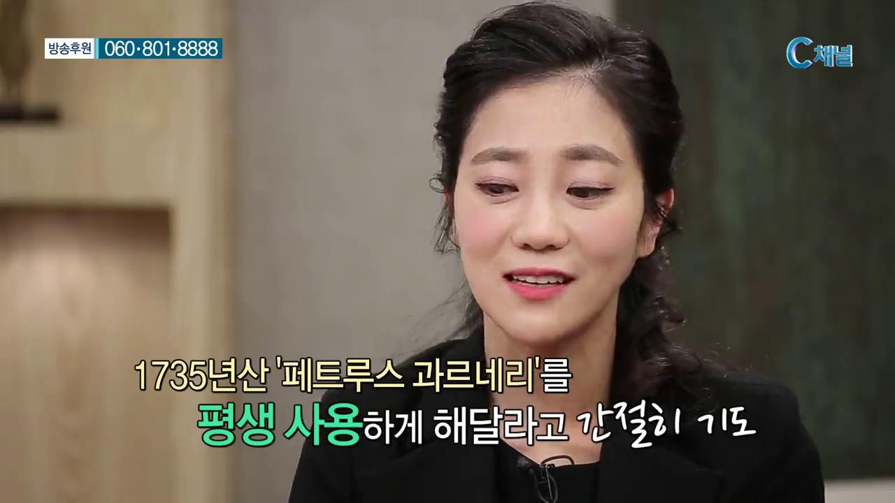 [C채널] 힐링토크 회복  300회 - 바이올리니스트 박지혜 :: '영혼을 울리는 연주자'