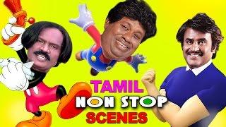 Tamil Comedy Scenes | Senthil & Goundamani | Rajini | சூப்பர் காமெடி சீன்ஸ்| Best Comedy Collections