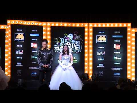 Magnum Hakka & Hokkien Singing Competition Grand Final @ The Mines Shopping Centre Part 1