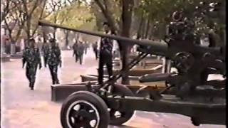 1998年 瑪利諾中學黃埔軍校