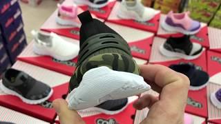 Обзор детской обуви Бурса