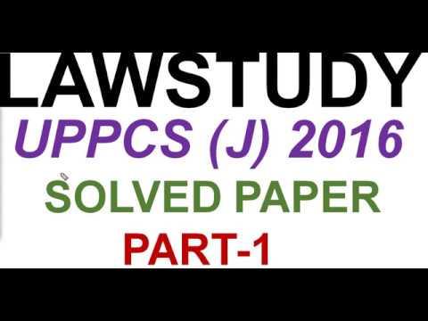 UPPCS J 2016 PART-1  विधि हल प्रश्न पत्र