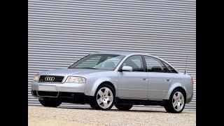 видео Коврики автомобильные в салон Ауди А6 (С5) 1998- Автогум полиуретановые Купить