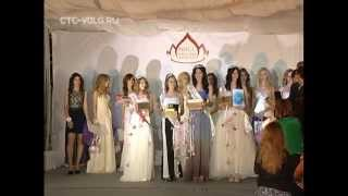 Мисс Волгоград 2012(, 2012-12-31T15:34:02.000Z)
