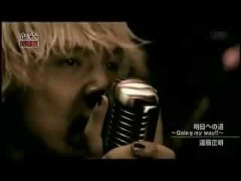 Masaaki Endoh   Asu e no Michi   Going my way!! PV