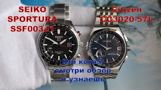 Битва Seiko SSF003J1 & Citizen CC3020-57L, сравниваем две очень похожих модели