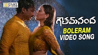 Boleram Video Song || Goutham Nanda Movie Songs || Gopichand, Hansika, Catherine Tresa