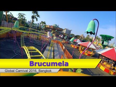 รถไฟเหาะเด็ก Brucumela - สวนสนุก Global Carnival 2016