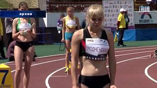 Спортсмены из России и Беларуси примут участие в спартакиаде
