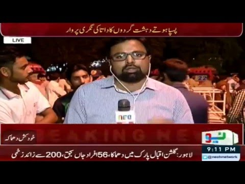 Lahore Blast 27 March 2016 - Neo News Live