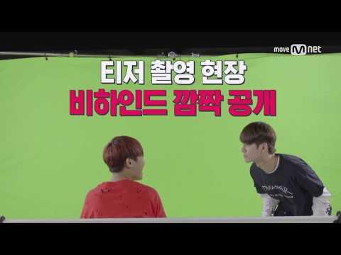 [ENG SUB CC] Wanna One Go Teaser Behind