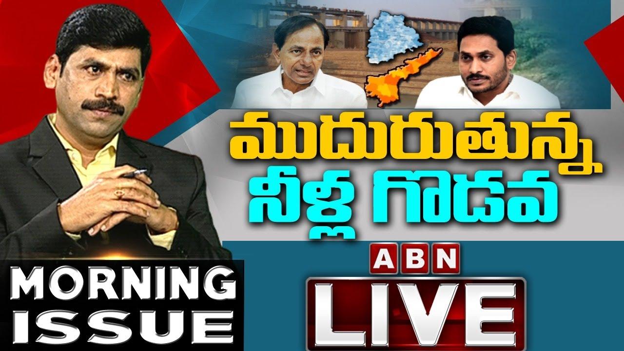 ABN LIVE | AP And Telangana Lockdown LIVE | ABN Telugu LIVE