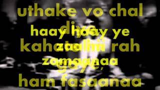 Gham Diye Mustaqil-Karaoke & Lyrics-Shajahaan