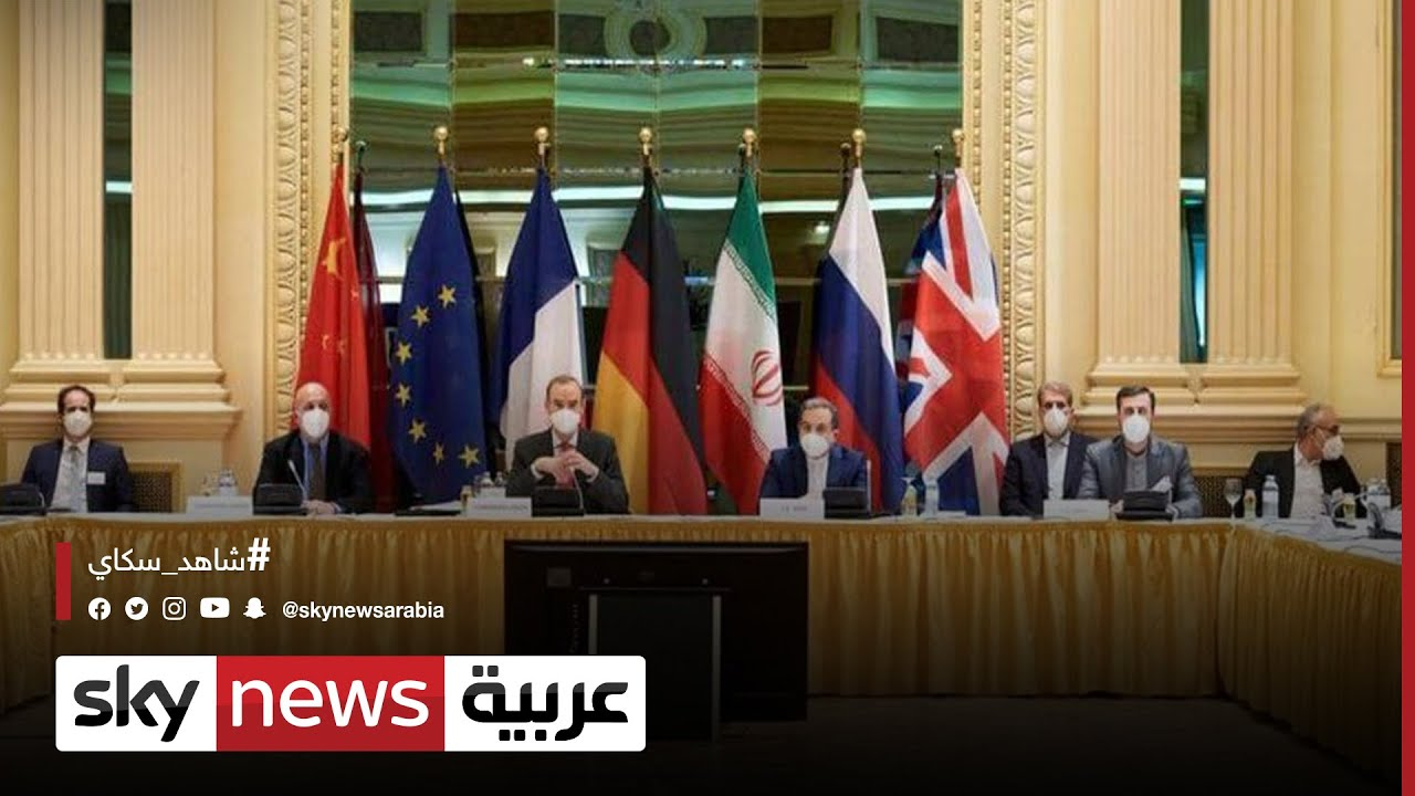 تقارير إسرائيلية: عودة واشنطن إلى الاتفاق النووي واردة  - نشر قبل 2 ساعة