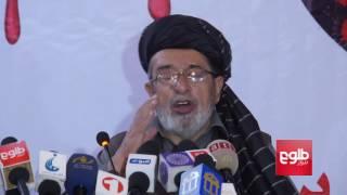 Those Behind Kunduz Crisis Must Be Punished: Residents