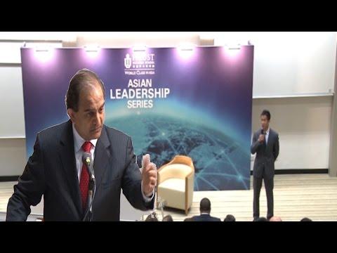 Asian Leadership Series