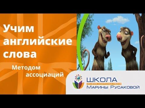 Фонетический разбор слова онлайн. Транскрипция русских слов.