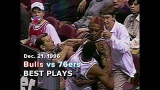 Video December 21, 1996 Bulls vs 76ers highlights download MP3, 3GP, MP4, WEBM, AVI, FLV Agustus 2018